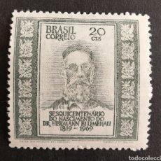 Sellos: BRASIL HERMANN BLUMENEAU 1969 MNH (FOTOGRAFÍA REAL). Lote 211593416