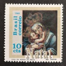 Sellos: BRASIL, NAVIDAD 1969 MNH (FOTOGRAFÍA REAL). Lote 211593786