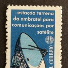 Sellos: BRASIL, ESTACIÓN TERRESTRE DE COMUNICACION VÍA SATÉLITE, MNG 1969 (FOTOGRAFÍA REAL). Lote 211598332