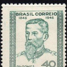 Sellos: BRAZIL/1946/MNH/SC#653/ CENTENARIO DE NATALICIO DEL GENERAL ANTONIO ENRNESTO GOMES CARNEIRO. Lote 217593230