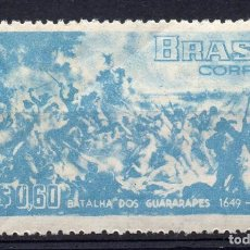 Sellos: BRAZIL/1949/MNH/SC#686/ 2ª BATALLA DE GUARAPES, 300ª ANIVERSARIO. Lote 217593607