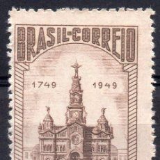 Sellos: BRAZIL/1949/MNH/SC#687/ IGLESIA DE SAN FRANCISCO / 200º ANIVERSARIO DE LA CIUDAD DE OURO FINO. Lote 217593707