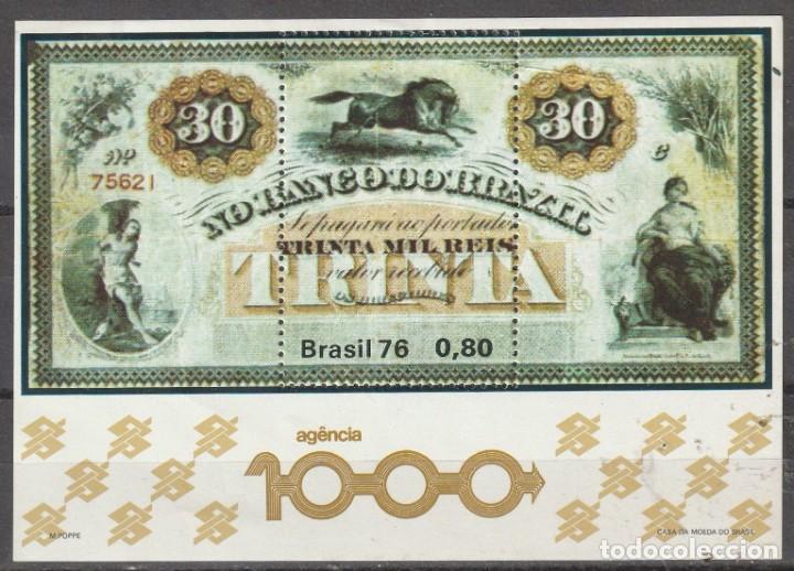 BRASIL 1976 HOJA BLOQUE (Sellos - Extranjero - América - Brasil)
