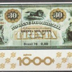 Sellos: BRASIL 1976 HOJA BLOQUE. Lote 219025533