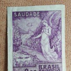 Selos: BRASIL, VICTORIA DE LOS ALIADOS 1945 MH*(FOTOGRAFÍA REAL). Lote 220270517