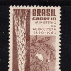 Sellos: BRASIL 694** - AÑO 1960 - CENTENARIO DEL MINISTERIO DE AGRICULTURA. Lote 220275962