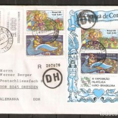 Sellos: BRASIL.1987. CARTA CERTIFICADA. YT 2200/01. HB 71. Lote 221466755