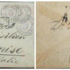 Sellos: O) 1889 BRASIL, PERNAMBUCO, DOM PEDRO 200 REIS - SCT 81, CARTA REGISTRADA AL CONSULADO DE BRASIL EN. Lote 221846197