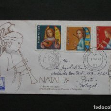 Sellos: BRASIL - SOBRE PRIMER DIA NAVIDAD 1978 CIRCULADO - ORIGEN BRASIL CON DESTINO PORTUGAL. Lote 222139990