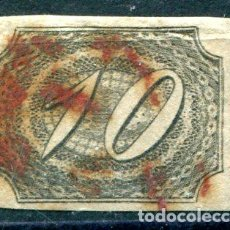 Sellos: YVERT 4 DE BRASIL. 10 R, AÑO 1844. CALIDAD NORMAL DE LA ÉPOCA. Lote 222483051