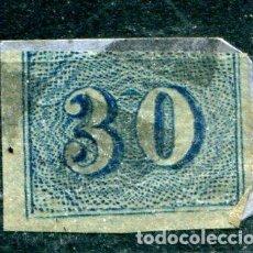 Sellos: YVERT 20 DE BRASIL. 30 R AZUL, AÑO 1854. CALIDAD NORMAL DE LA ÉPOCA. Lote 222483757