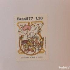 Sellos: BRASIL SELLO USADO. Lote 222537156