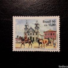 Francobolli: BRASIL YVERT 1999 SERIE COMPLETA NUEVA CON CHARNELA. 1990. ESTADO DE SERGIPE. CABALLOS. Lote 223539908