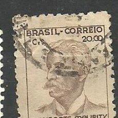 Sellos: BRASIL, ADMIRAL MAURITY, AÑO 1941/42 - SCOTT # 527. Lote 225597880