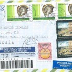 Sellos: 2004. BRASIL/BRAZIL. SOBRE CIRCULADO DE MARILIA A PALMA. PERSONAJES. PENSAMIENTO. URBANISMO.. Lote 225872785