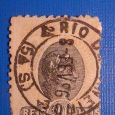 Sellos: ANTIGUO RARO SELLO - ESTADOS UNIDOS DO BRASIL - 200 REIS - CORREIO - 1896. Lote 227273562