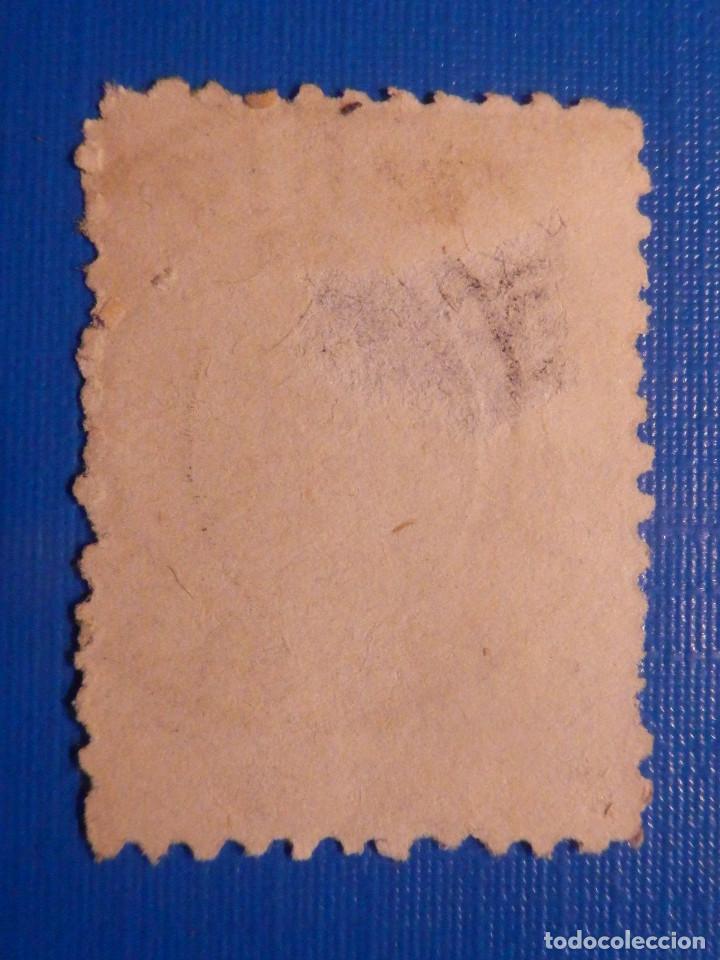 Sellos: Antiguo raro Sello - Estados Unidos do Brasil - 200 reis - Correio - 1896 - Foto 2 - 227273562