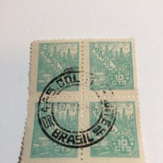 Sellos: BLOQUE DE 4 BRASIL 10 CTS 1947 PETRÓLEO USADO. Lote 235574295