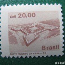 Sellos: *BRASIL, 1987, PATRIMONIO ARQUITECTONICO, YVERT 1844. Lote 245266710