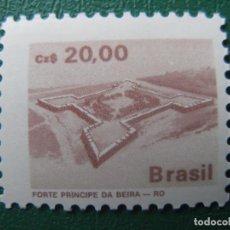 Sellos: *BRASIL, 1987, PATRIMONIO ARQUITECTONICO, YVERT 1844. Lote 245267085
