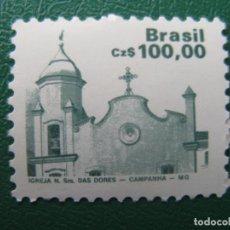 Sellos: *BRASIL, 1987, PATRIMONIO ARQUITECTONICO, YVERT 1846. Lote 245267445