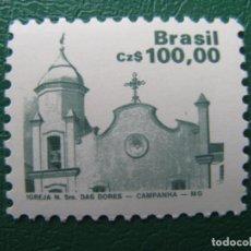 Sellos: *BRASIL, 1987, PATRIMONIO ARQUITECTONICO, YVERT 1846. Lote 245267605