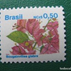 Sellos: *BRASIL, 1989, FLORA BRASILEÑA, YVERT 1923. Lote 245268440