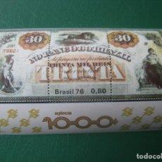 Sellos: *BRASIL, 1976, HOJITA BLOQUE AGENCIA 1000 DEL BANCO DE BRASIL, YVERT 37. Lote 245269620
