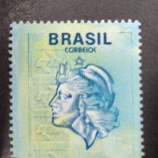 Sellos: BRASIL - VALOR FACIAL TARIFA POSTAL INTERNACIONAL - 1ª PORTE SERIE B. Lote 245966250