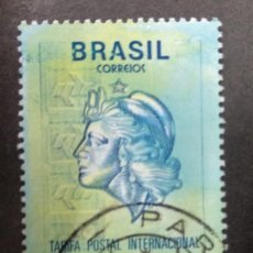 Sellos: BRASIL - VALOR FACIAL TARIFA POSTAL INTERNACIONAL - 1ª PORTE SERIE B. Lote 245967005