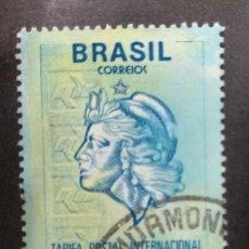 Sellos: BRASIL - VALOR FACIAL TARIFA POSTAL INTERNACIONAL - 1ª PORTE SERIE B. Lote 245967645
