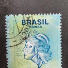 Sellos: BRASIL - VALOR FACIAL TARIFA POSTAL INTERNACIONAL - 1ª PORTE SERIE B. Lote 245968375