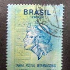 Sellos: BRASIL - VALOR FACIAL TARIFA POSTAL INTERNACIONAL - 1ª PORTE SERIE B. Lote 245968975