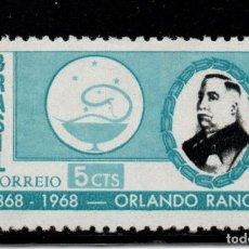 Sellos: BRASIL 847** - AÑO 1968 - CENTENARIO DEL NACIMIENTO DEL DOCTOR ORLANDO RANGEL. Lote 252881560