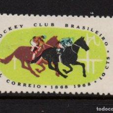 Sellos: BRASIL 857** - AÑO 1968 - CENTENARIO DEL JOCKEY CLUB - CABALLOS. Lote 252881640