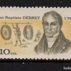 Sellos: BRASIL 875** - AÑO 1968 - PINTURA - BICENTENARIO DEL NACIMIENTO DEL PINTOR JEAN BAPTISTE DEBRET. Lote 252881900