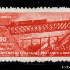 Sellos: BRASIL 812* - AÑO 1967 - TRENES -CENTENARIO DEL FERROCARRIL DE SANTOS A JUNDIAL. Lote 253473815