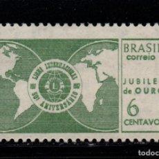 Sellos: BRASIL 821* - AÑO 1967 - 50º ANIVERSARIO DE LIONS INTERNATIONAL. Lote 253474250