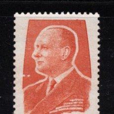Sellos: BRASIL 831** - AÑO 1967 - VISITA DEL REY OLAF V DE NORUEGA. Lote 253474655