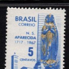 Sellos: BRASIL 834** - AÑO 1967 - 250º ANIVERSARIO DE NUESTRA SEÑORA DE APARECIDA. Lote 253475165