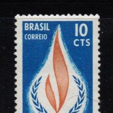 Sellos: BRASIL 849** - AÑO 1968 - AÑO INTERNACIONAL DE LOS DERECHOS HUMANOS. Lote 253475735