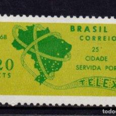 Sellos: BRASIL 865** - AÑO 1968 - 25º ANIVERSARIO DE TELEX. Lote 253476190