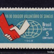Sellos: BRASIL 878** - AÑO 1968 - DIA DE LOS DONANTES DE SANGRE. Lote 253476330
