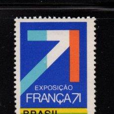 Sellos: BRASIL 962** - AÑO 1971 - EXPOSICION INDUSTRIAL FRANCESA, SAO PAULO. Lote 253477150