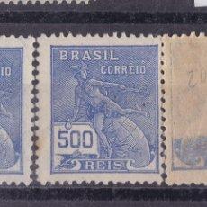Sellos: FC2-64- BRASIL YT 205 X 3 SELLOS **/* . VARIEDAD CALCADO PARCIAL. Lote 259963810