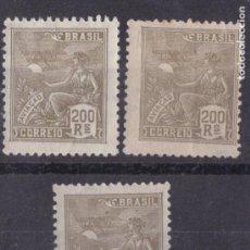 Sellos: FC2-65- BRASIL YT 202 X 3 SELLOS **/* .. Lote 259963910