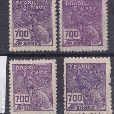 Sellos: FC2-68- BRASIL YT 207 X 4 SELLOS NUEVOS * / (*). Lote 259965565