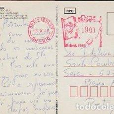 Sellos: BRASIL & RIO GRANDE DO SUL,CANELA,CIUDAD HORTENSIAS,CASCATA CARACOL,SANTA COMBA DE SEIA 1979 (9. Lote 260494535