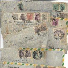 Sellos: LOTE 14 CARTAS CIRCULADAS DE BRASIL A VALENCIA (ESPAÑA) CORREO AÉREO (FOTOGRAFÍAS INDIVIDUALES). Lote 261928855