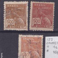 Sellos: FC2-203- CLÁSICOS / ANTIGUOS BRASIL . YT 177 . COLORES. Lote 262673500